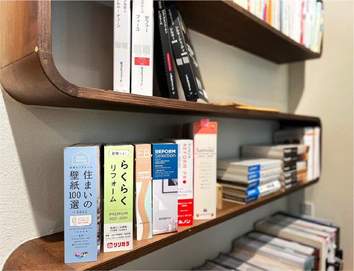 リフォーム図書室